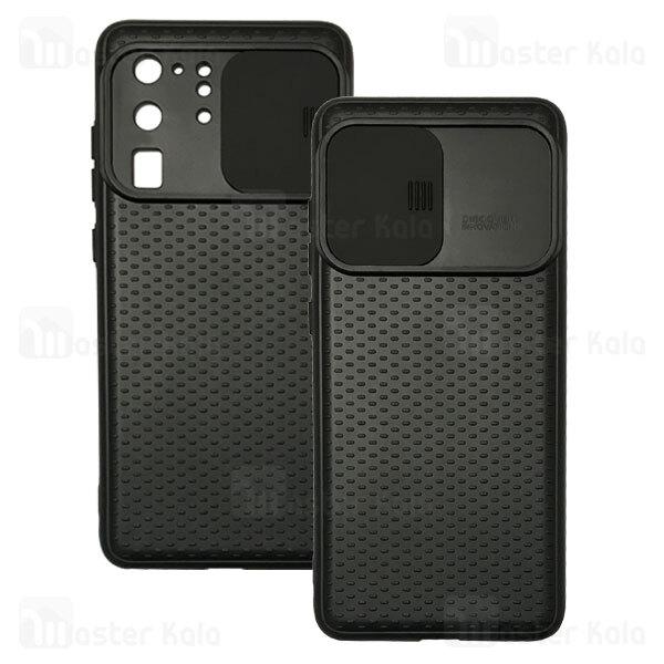 گارد محافظ سامسونگ Samsung Galaxy S20 Ultra Camshield TPU دارای محافظ دوربین