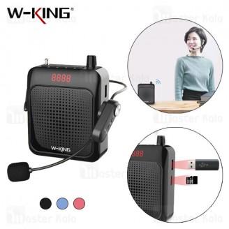 اسپیکر بلوتوث دبلیو کینگ W-King KS13 Wireless Amplified Speaker توان 10 وات رم و فلش خور با میکروفون