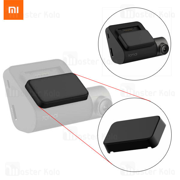 ماژول GPS دوربین خودروی شیائومی Xiaomi 70mai Midrive D03 GPS Mount Holder