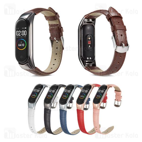 بند چرمی دستبند سلامتی شیائومی Xiaomi Mi Band 5 / 4 / 3 Leather Strap