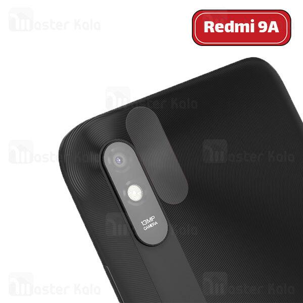 محافظ لنز دوربین شیشه ای موبایل شیائومی Xiaomi Redmi 9A Lens Protector