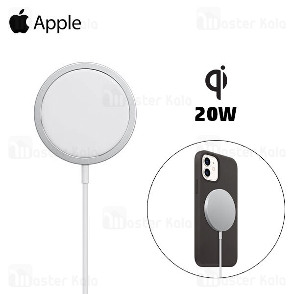 شارژر وایرلس اصلی اپل Apple MagSafe Wireless Charger توان 15 وات