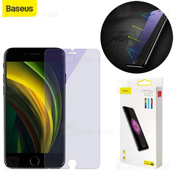 پک 2 تایی محافظ صفحه شیشه ای ضد اشعه بیسوس Apple iPhone 7 / 8 / SE 2020 Baseus SGAPIPHSE-LB02
