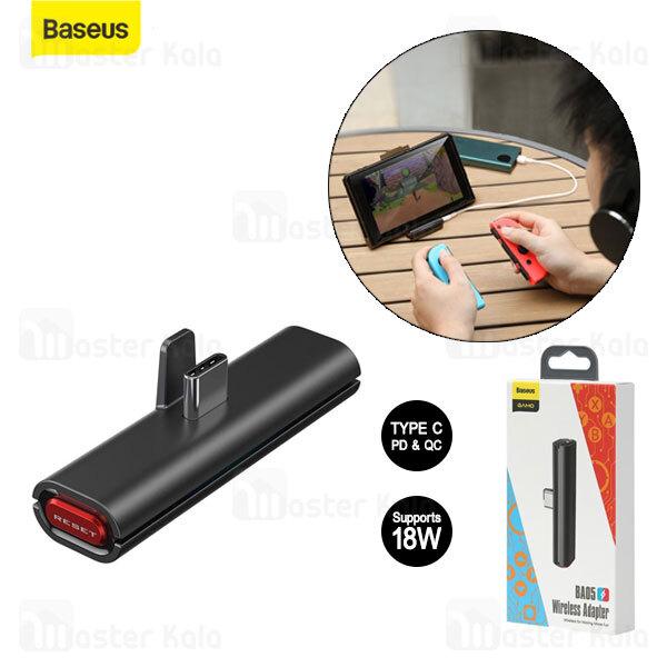 دانگل بلوتوث نینتندو سوییچ Baseus BA05 Wireless Adapter Type C NGBA05-01 همراه با تبدیل USB و استند