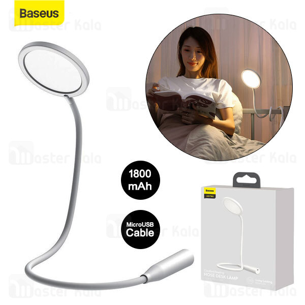 چراغ مطالعه شارژی بیسوس Baseus Comfort Reading Charging Uniform Light Hose Desk Lamp DGYR-02