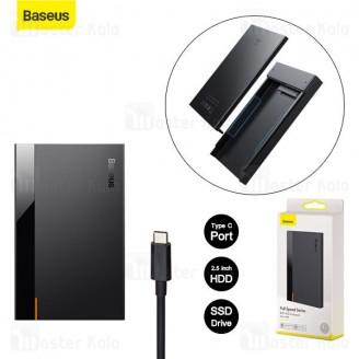 باکس هارد بیسوس Baseus Full Speed Series HDD Enclosure Type C CAYPH-B01 مناسب درایو 2.5 اینچ