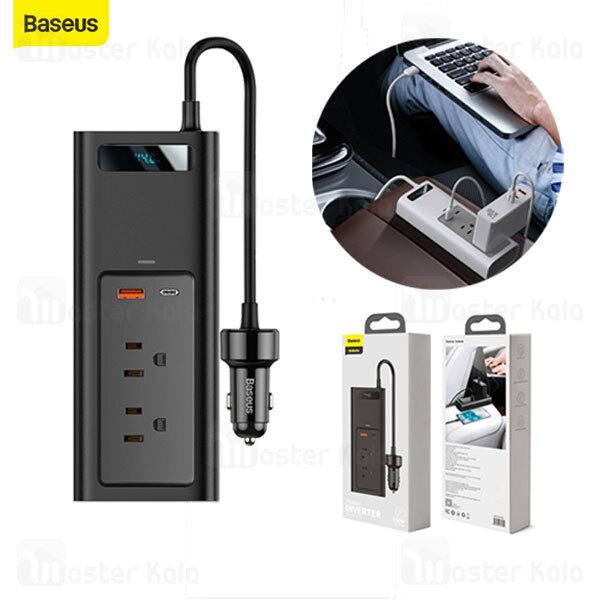 چند راهی خودرو بیسوس Baseus In-car Inverter 180W CRNBQ-01 با سری شارژر فندکی