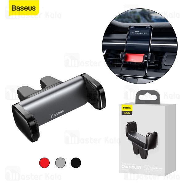 پایه نگهدارنده و هولدر موبایل بیسوس Baseus Steel Cannon Air Outlet Car Mount SUGP-01 دریچه کولری