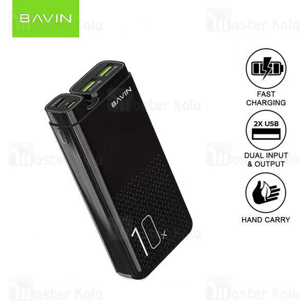 پاوربانک 10000 فست شارژ باوین Bavin PC085 QC3 PD Type C Power Bank 18W توان 18 وات