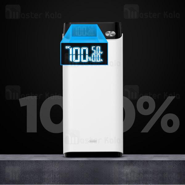 پاوربانک 30000 جویروم Joyroom D-M208 Dazzle-Speed Series Power Bank توان 2 آمپر