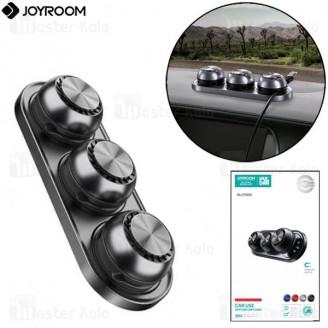 خوشبو کننده هوا و گیره نگهدارنده کابل جویروم Joyroom HL-CY020 Orange series Perfume Diffuser