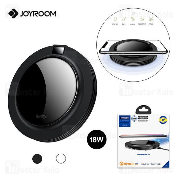 شارژر وایرلس جویروم Joyroom JR-A16 Cooler Wireless Fast Charger QC3.0 10W توان 10 وات همراه کابل