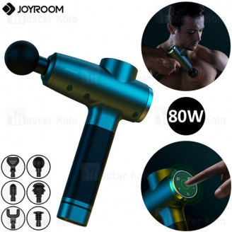 ماساژور تفنگی جویروم Joyroom JR-GH102 Muscle Massager 80W توان 80 وات