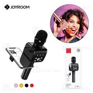میکروفون بی سیم و هولدر گوشی جویروم Joyroom Wireless Microphone JR-MC3 with Mobile Holder