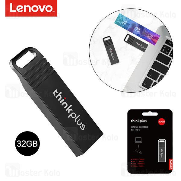 فلش مموری 32 گیگابایت لنوو Lenovo Thinkplus MU221 U-Disk 32GB