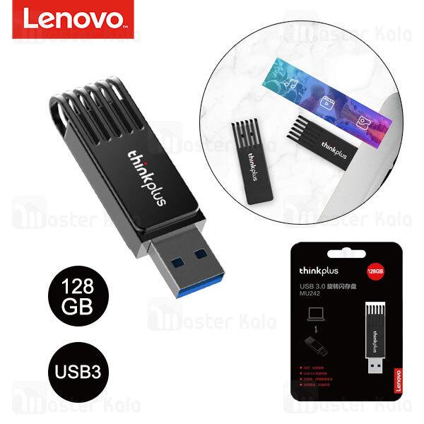 فلش مموری 128 گیگابایت لنوو Lenovo Thinkplus MU242 U-Disk 128GB