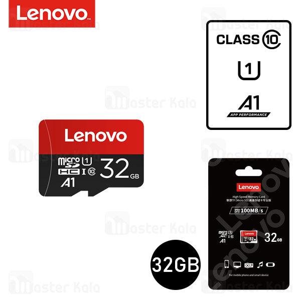 کارت حافظه میکرو اس دی 32 گیگابایت لنوو Lenovo microSDHC C10 U1 A1 32GB