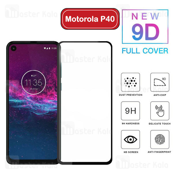 محافظ صفحه شیشه ای تمام صفحه تمام چسب موتورولا Motorola Moto P40 / One Vision 9D Glass