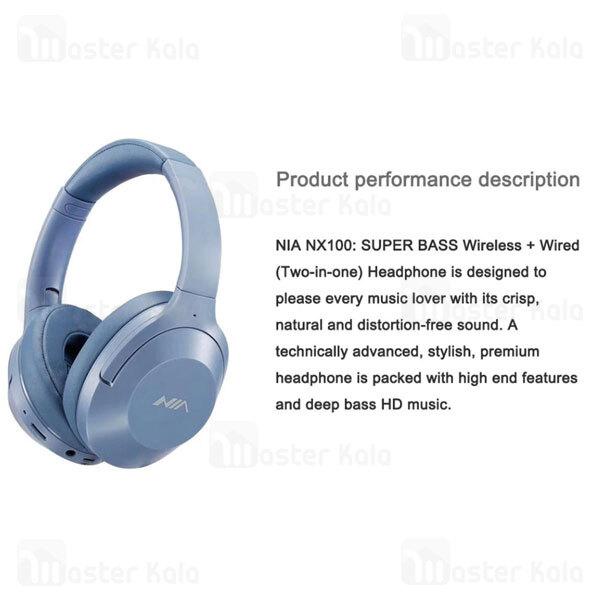 هدفون بلوتوث نیا NIA NX100 HiFi Wireless Headphones رم خور