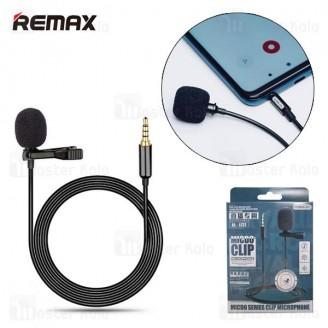 میکروفون سیم دار ریمکس Remax Life RL-LF31 Micdo Series Clip Microphone طول 1.2 متر