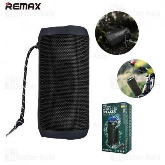 اسپیکر بلوتوث ریمکس Remax RB-M28 Pro Star Series Bluetooth Speaker IPX7 توان 16 وات