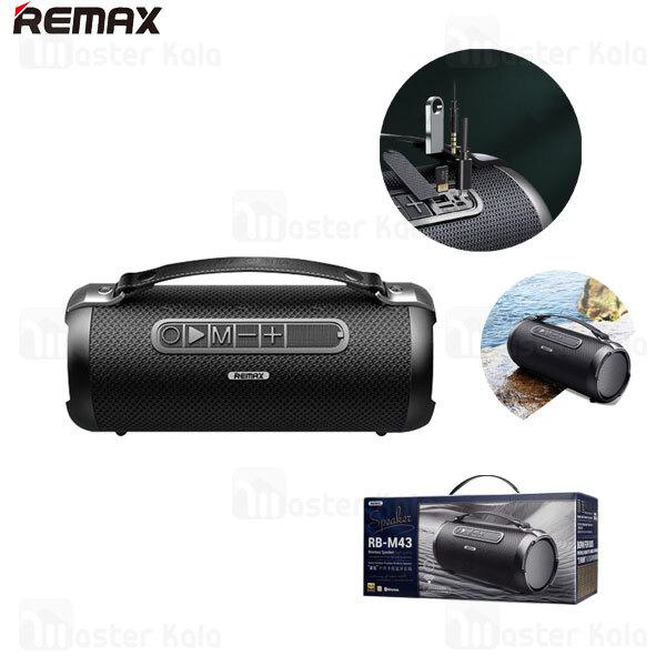 اسپیکر بلوتوث ریمکس Remax RB-M43 Gwen Series Outdoor Wireless Speaker توان 9.5 وات