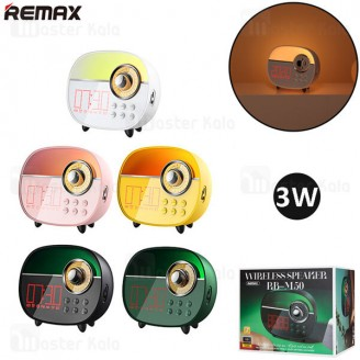 اسپیکر بلوتوث ریمکس Remax RB-M50 Tyard Tianyue Desktop Bluetooth 3W رم خور توان 3 وات