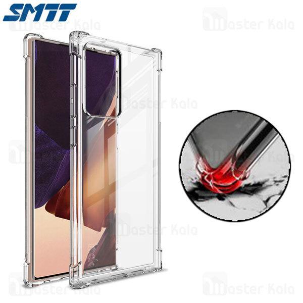 قاب ژله ای ضد ضربه سامسونگ Samsung Galaxy Note 20 Smtt ShockProof AirBag