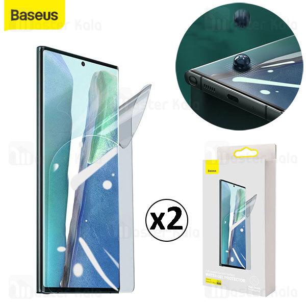پک 2 تایی محافظ نانو تمام صفحه خمیده Samsung Galaxy Note 20 Ultra Baseus Water Gel SGSANOTE20P-SA02