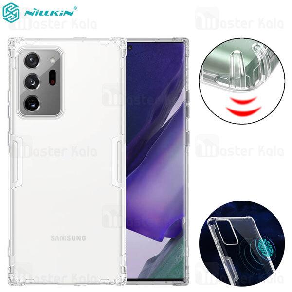 قاب ژله ای نیلکین سامسونگ Samsung Galaxy Note 20 Ultra Nillkin Nature TPU
