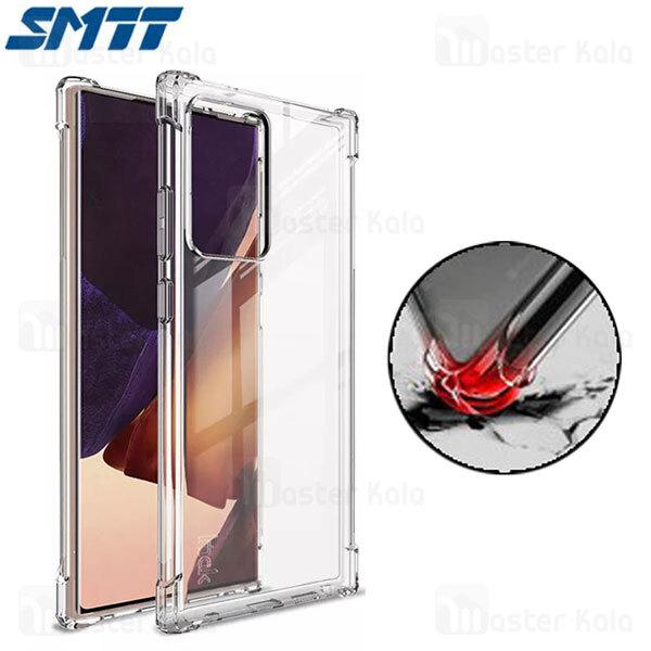 قاب ژله ای ضد ضربه سامسونگ Samsung Galaxy S20 FE / S20 FE 5G Smtt ShockProof AirBag