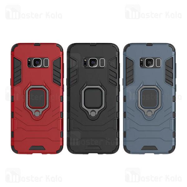 گارد ضد ضربه انگشتی سامسونگ Samsung Galaxy S8 KEYSION ShockProof Armor Ring