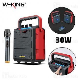 اسپیکر بلوتوث دبلیو کینگ W-King H2 Bluetooth Speaker 30W رم خور و توان 30 وات دارای میکروفون و ریموت...