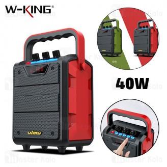 اسپیکر بلوتوث دبلیو کینگ W-King H2s Bluetooth Speaker 40W رم خور و توان 40 وات دارای ریموت
