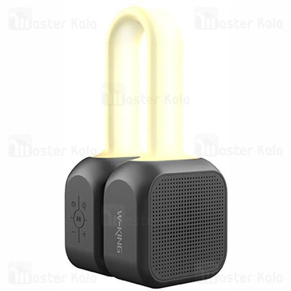 اسپیکر بلوتوث دبلیو کینگ W-King S22 TWS Bluetooth Speaker 6W رم خور و توان 6 وات