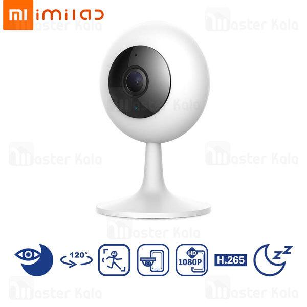 دوربین نظارتی هوشمند شیائومی Xiaomi IMILAB IMI Home Security Camera 1080p IMI-IPC017