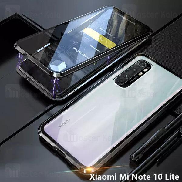 قاب مگنتی 360 درجه Xiaomi Mi Note 10 Lite Magnetic 2 in 1 Case دارای گلس صفحه
