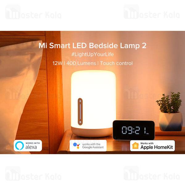 لامپ هوشمند شیائومی Xiaomi Mijia Mi Smart LED Bedside Lamp 2 MJCTD02YL