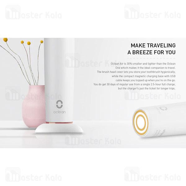مسواک برقی هوشمند شیائومی Xiaomi Oclean Air intelligent Sonic Electric Toothbrush