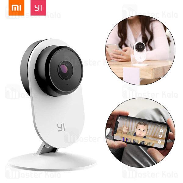 دوربین نظارتی هوشمند شیائومی Xiaomi YI Home Camera 3 AI Y25 1080p YYS.2518 نسخه گلوبال