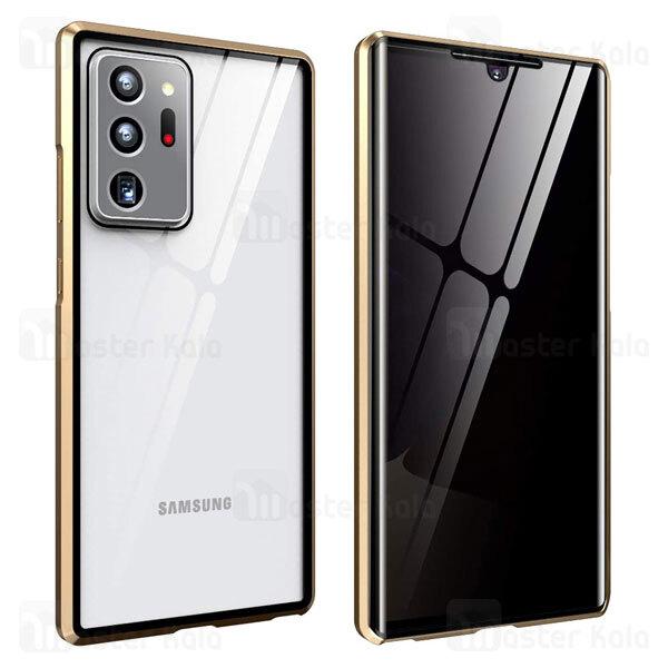 قاب مگنتی 360 درجه Samsung Galaxy Note 20 Ultra Magnetic 2 in 1 Case دارای گلس صفحه