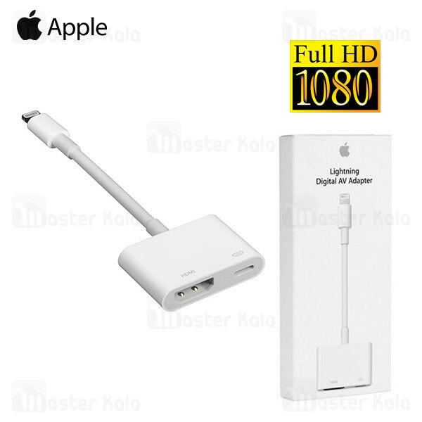 تبدیل لایتنینگ به HDMI اپل Apple Lightning Digital AV Adapter MD826AM