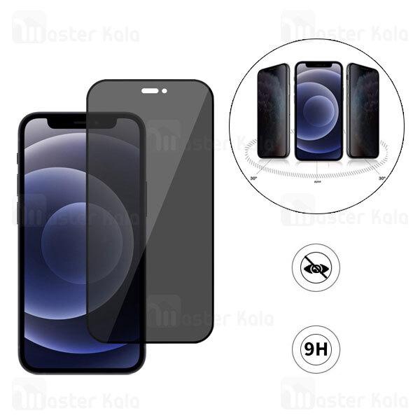 گلس حریم شخصی تمام صفحه تمام چسب ایفون Apple iPhone 12 Mini Privacy Screen Protector