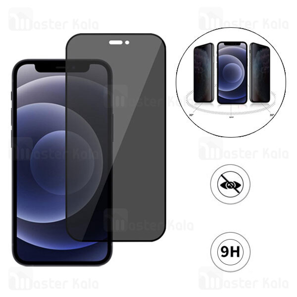 گلس حریم شخصی تمام صفحه تمام چسب آیفون Apple iPhone 12 Pro Max Privacy Screen Protector