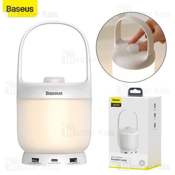 چراغ خواب بیسوس Baseus Moon-white Series Portable Wireless Light Lamp DGYB-02
