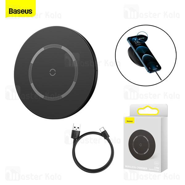 شارژر وایرلس بیسوس Baseus Simple Magnetic Wireless Charger WXJK-E01 توان 15 وات به همراه کابل