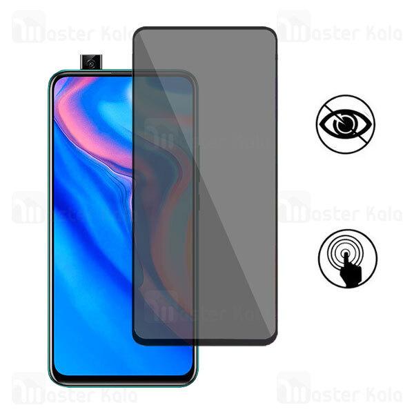 گلس حریم شخصی تمام صفحه تمام چسب هواوی Huawei Y9 Prime 2019 / Y9s / P Smart Z / Honor 9X / Pro