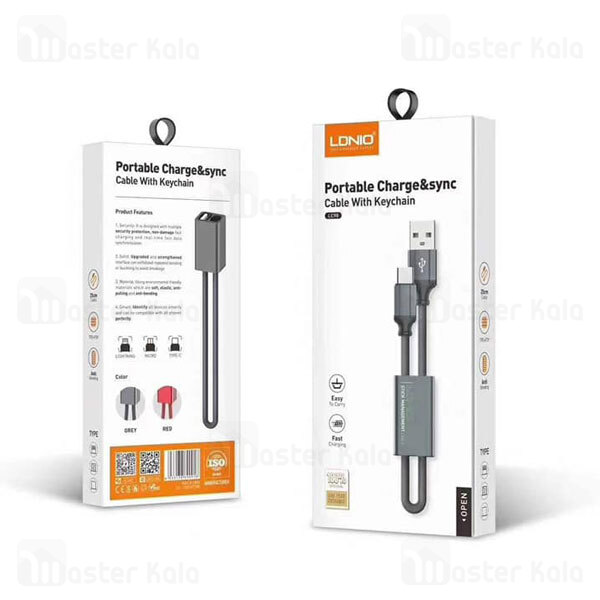 کابل Type C الدینیو LDNIO LC98 Portable Charge and Sync Cable طرح جاسوییچی 2.4 آمپر