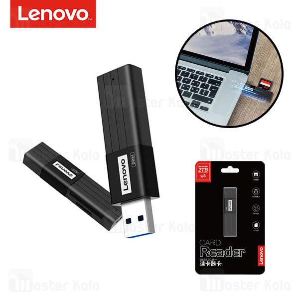رم ریدر Lenovo D231 USB 3.0 TF and SD Card Reader