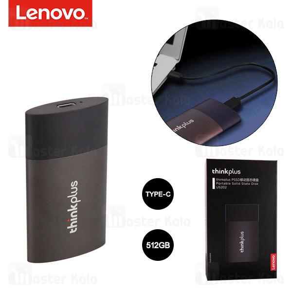 درایو SSD اکسترنال لنوو Lenovo Thinkplus US202 512GB Portable External SSD Type C ظرفیت 512 گیگابایت